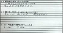 兵庫 ビーセオリー様 アンケート
