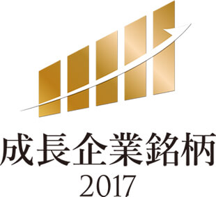 ESTHTIC WIRED エステティック通信 「成長企業銘柄2017」