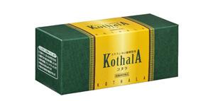 kothala(コタラ)