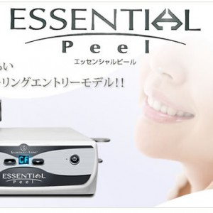 ESSENTIAL peel~エッセンシャルピール~