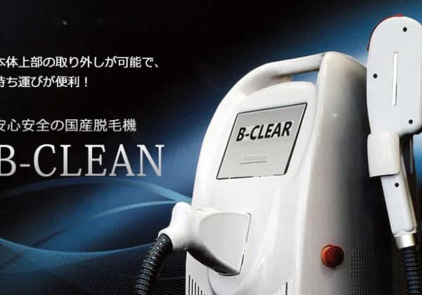 B-CLEAN